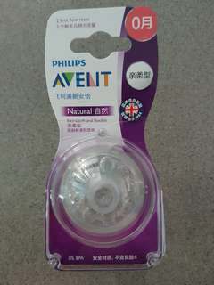 Avent Natural Teats NEW