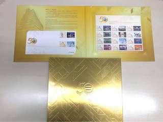 TVB 50年 金禧紀念郵票