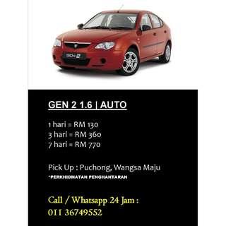 Gen 2 1.3 Auto