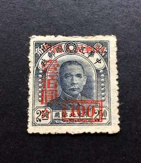 中華民國郵政 改三 舊票一枚