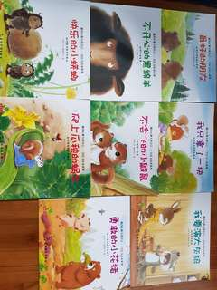 New story books on kids self confidence