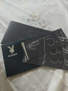 🚚 Playboy生日禮卷