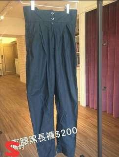 🚚 高腰窄管褲