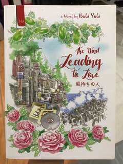 """Novel """"The Wind Leading to Love"""""""