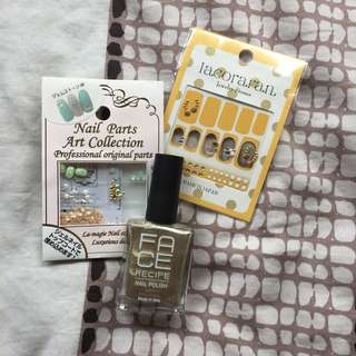 Face Recipe Nail Polish Gold Metallic (Kutek) + FREE Nail Stones and Jewelry