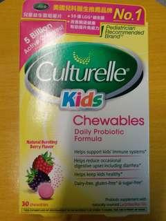 Culturelle 兒童益生菌咀嚼片2盒及成人益生菌咀嚼片2盒
