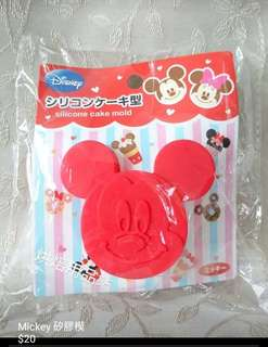 日本直送 迪士尼 Disneyland 米奇矽膠蛋糕模 Mickey Mouse Silicone Cake Mould