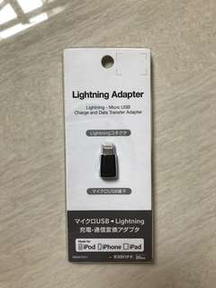 購自日本iPhone Lightening adapter USB