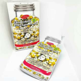 Skin Recovery Chamomile Collagen Mask