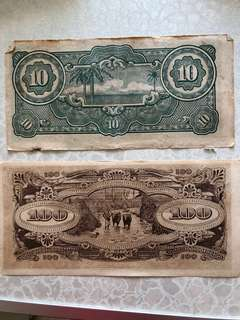 During world war 2 japan currency