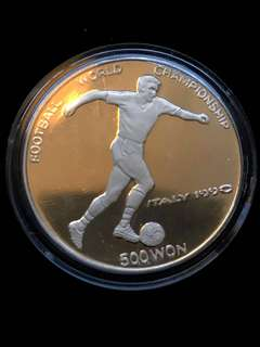 1988 DPRK North Korea 500 WON Football World Championship Italy 1990 Pure Silver Proof-Struck Large Crown Coin. Rare.