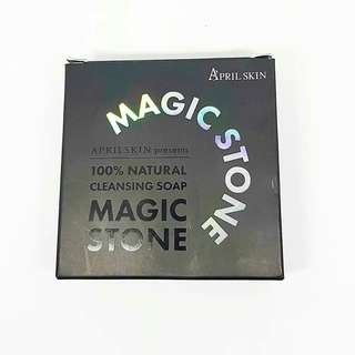 Magic Stone Cleansing Soap Black (Charcoal)