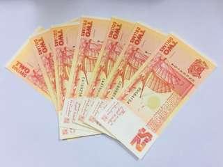 Singapore $2 dollar note