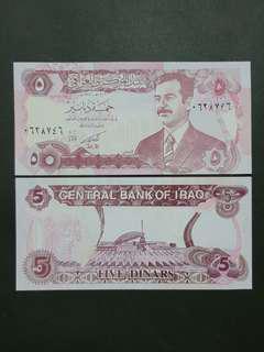 Iraq 5 Dinar 🇮🇶 !!!