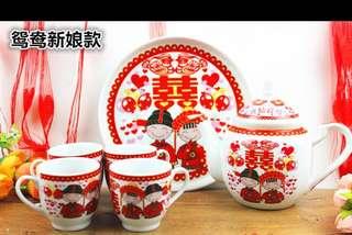 Wedding teapot