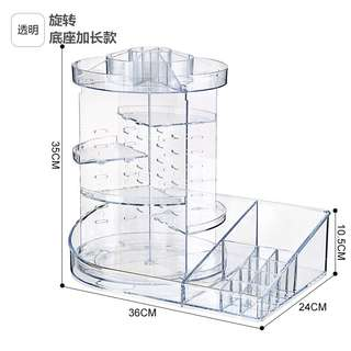 Acrylic storage for beauty product