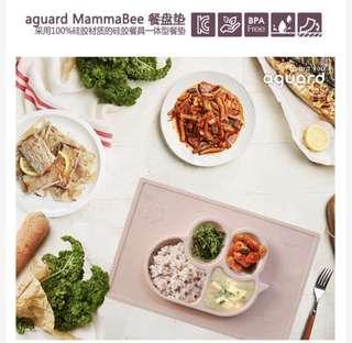 Aguard MammaBee Mat 矽膠餐盤墊