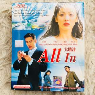 CD ALL IN EPISOD 1-32