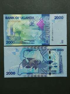 Uganda 2000 Shillings 🇺🇬 !!!