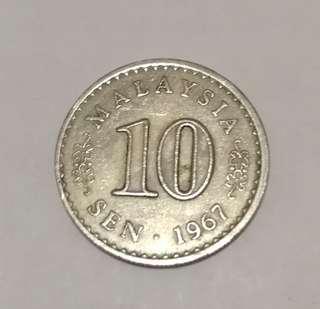 1967 Malaysia 10 cent rare coin