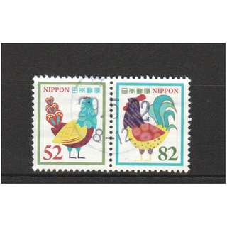 JAPAN 2017 ZODIAC YEAR OF ROOSTER EXTRACT FROM SOUVENIR SHEET SE-TENANT OF 2 STAMPS IN FINE USED CONDITION
