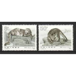P.R. OF CHINA 1990 T153 SNOW LEOPARD ANIMALS COMP. SET OF 2 STAMPS IN MINT MNH UNUSED CONDITION
