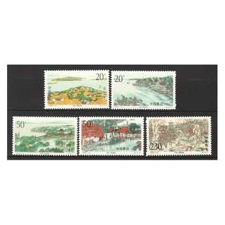 P.R. OF CHINA 1992-12 TAIHU LAKE COMP. SET OF 5 STAMPS IN MINT MNH UNUSED CONDITION