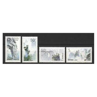 P.R. OF CHINA 1994-12 WULINGYUAN STATE FOREST PARK COMP. SET OF 4 STAMPS IN MINT MNH UNUSED CONDITION