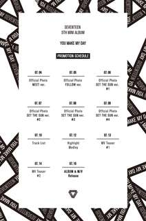 [NON-PROFIT/INTERNAL TRADING/EARLY PO] SEVENTEEN 5th Mini - You Make My Day