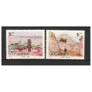P.R. OF CHINA 1995-13 POSTS IN ANCIENT CHINA COMP. SET OF 2 STAMPS IN MINT MNH UNUSED CONDITION
