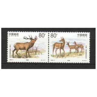P.R. OF CHINA 1999-5 JOINT ISSUE WITH RUSSIA RAD DEER SE-TENANT COMP. SET OF 2 STAMPS IN MINT MNH UNUSED CONDITION