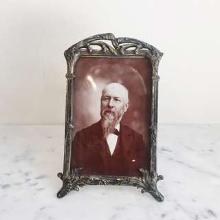 Antique Victorian Photo Frame