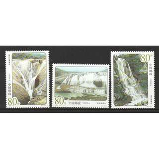P.R. OF CHINA 2001-13 HUANGGUOSHU WATERFALL COMP. SET OF 3 STAMPS IN MINT MNH UNUSED CONDITION