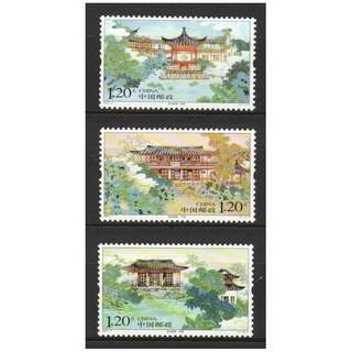P.R. OF CHINA 2007-7 YANGZHOU GARDENS COMP. SET OF 3 STAMPS IN MINT MNH UNUSED CONDITION