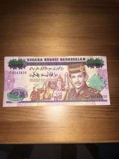 $25 Brunei Commemorative Note