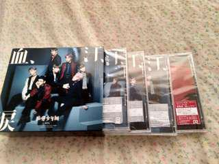BTS CHI ASE NAMIDA ALBUMS