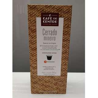 咖啡膠囊 - 濃郁可可香 (Nespresso 機適用)