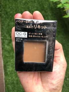 Kate Liquid Foundation SPF18++