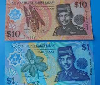 汶萊$11