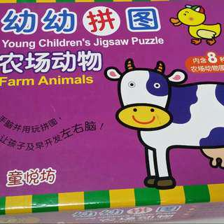 Jigsaw Puzzle For Young Children Farm Animals