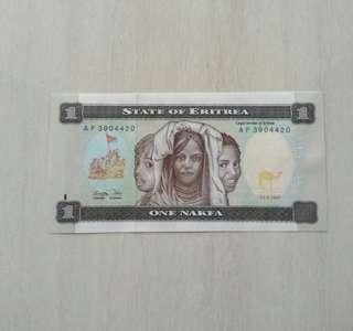 Eritrea 1997 1 Nakfa Unc Crisp Note