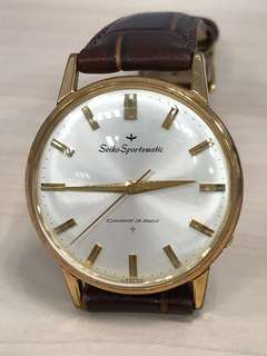 Seiko Vintage Sportsmatic Gold Tone Automatic Watch 15017D