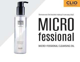 CLIO cleansing oil NEW