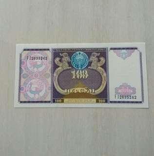 Uzbekistan 1994 100 Sum Unc Crisp Note