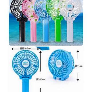 Rechargable fan with handle