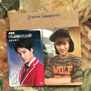 [WTS] EXO KAI OFFICIAL PHOTOCARD