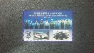 香港警察郵學會35周年紀念 八達通咭