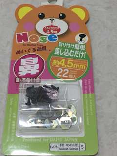 Daiso nose for stuffed toys