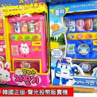 🚚 🔥韓國DIY-聲光會說話的投幣販賣機
