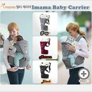Imama Baby Carrier (20kg)